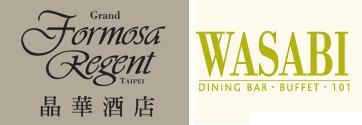 晶華酒店WASABI